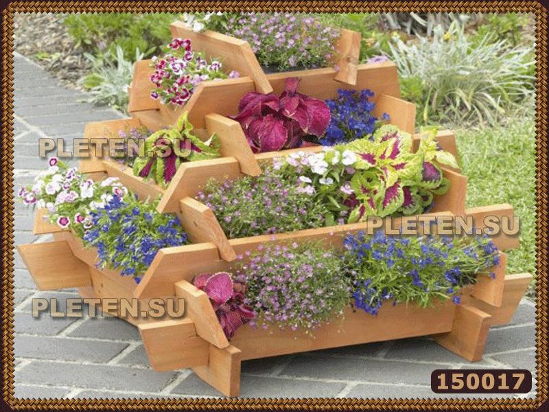 Пирамидка для цветов
