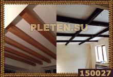 балки для украшения потолка