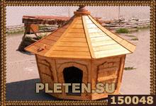 будка для животных