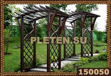 арка для садовых дорожек