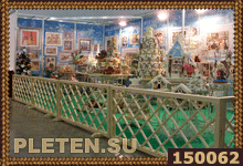 деревянная перегородка для выставки