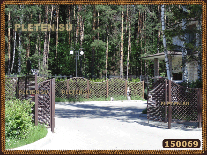 забор с воротами из шпалер
