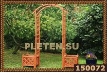 арка для поддержки цветов