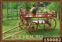 телега стол для цветов