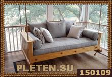 диван для беседки