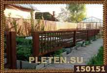 забор для грядок из деревянных решеток