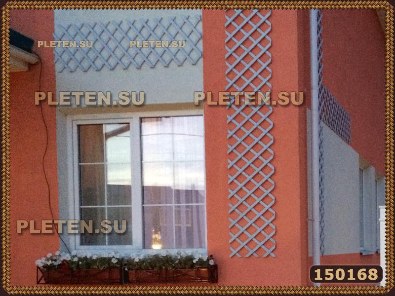 шпалеры на фасад стены дома