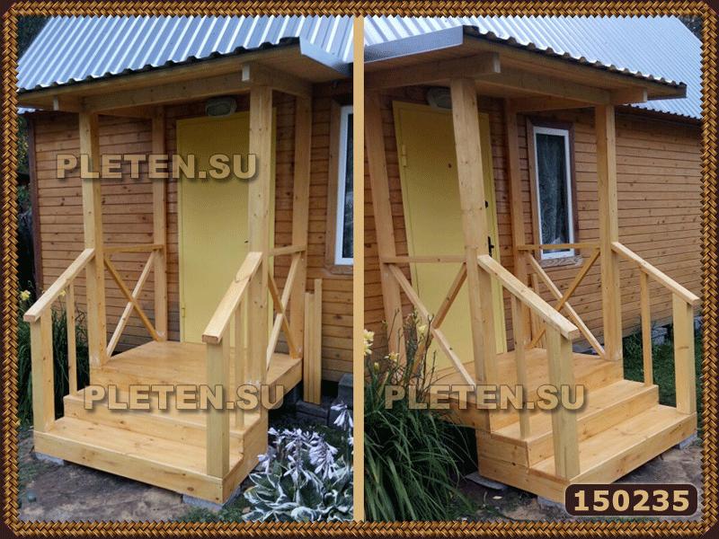 деревянное крыльцо с металлической крышей
