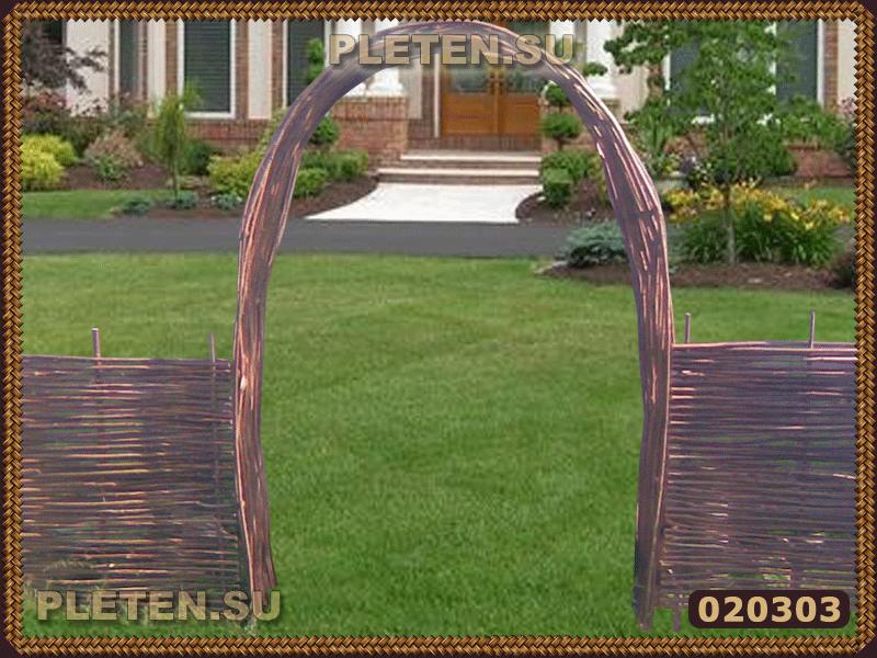 Плетеная арка своими руками из ивы 78