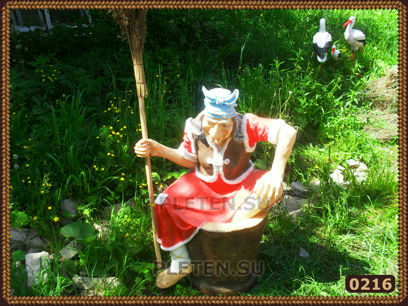 Баба-яга для сада своими руками 829