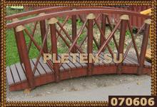 мостик садовый большой