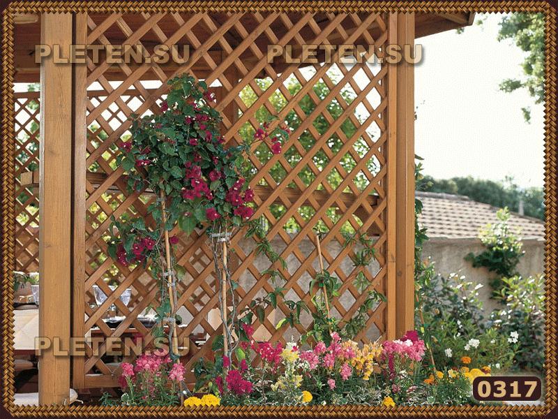 шпалеры на даче
