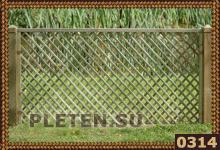 невысокий забор из шпалер