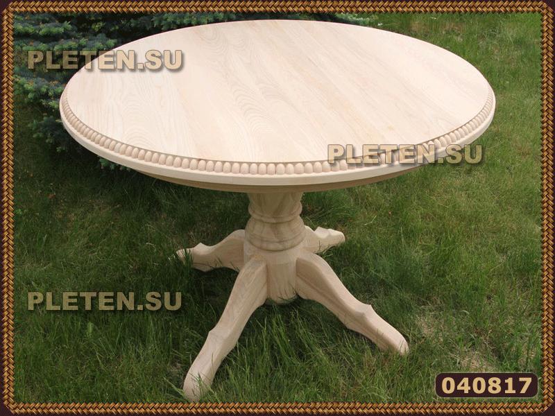 Столешница для круглого стола из дерева столы столешница нержавеющая сталь