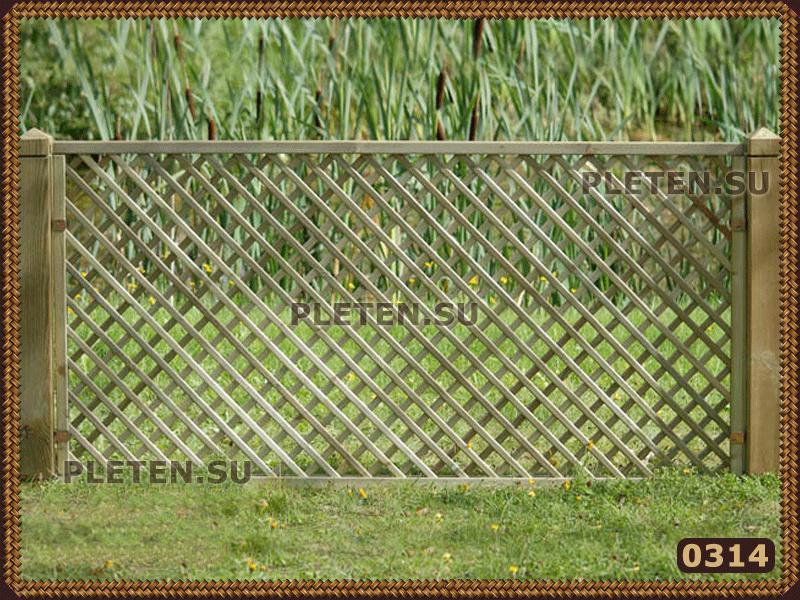 забор из деревянных шпалер